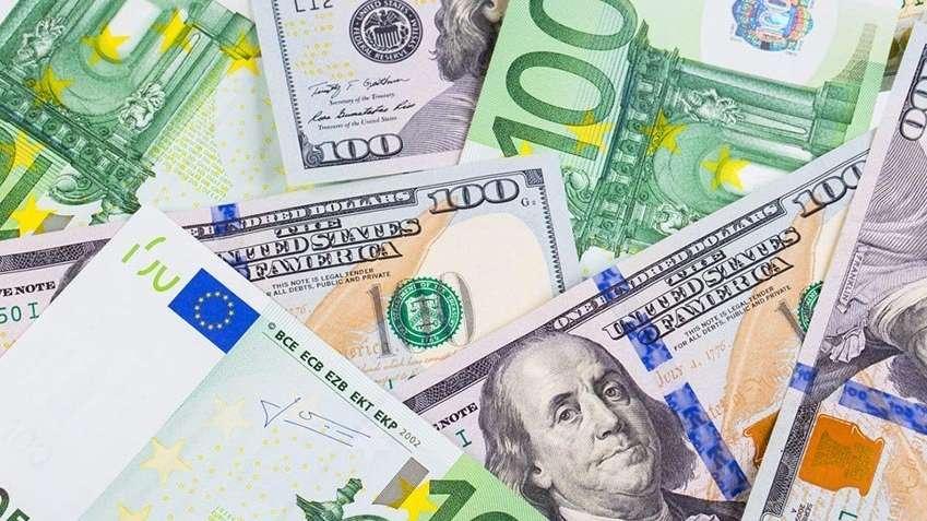Dolar ve euro kadar oldu? (16.02.2018)