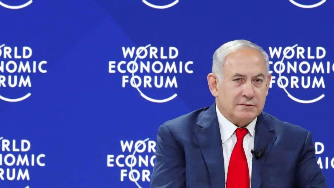 İsrail'de şok... Netanyahu yolsuzluk soruşturmasına giriyor