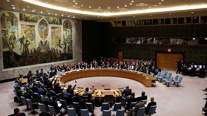 Rusya, BMGK'da Yemen tasarısını veto etti