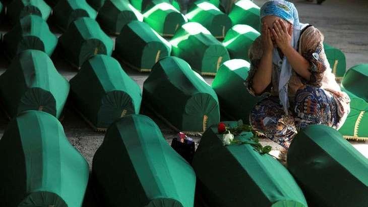 AKP, Bosna katliamını anlatan filminden desteği çekti