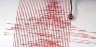 Kostarika'da deprem