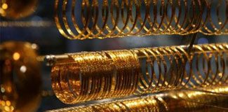 Yastık altında kaç ton altın var