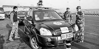 Çinden insansız araba