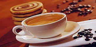 Bir fincan kahvenin…