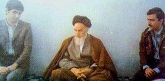 İran Devriminin 35 yılı