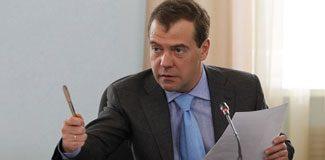 Rusya: Yeni yönetimi tanımak bir sapkınlık!