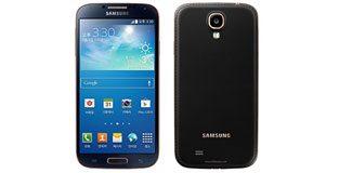 Suni derili Galaxy S4 LTE-A