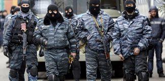 Ukrayna polisi tasfiye edildi