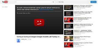 Youtube'a AKP sansürü başladı