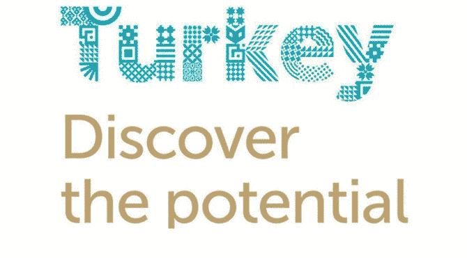 İşte Türkiye'nin yeni logosu!