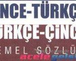 İlk Türkçe-Çince sözlük Çin'de raflara çıkıyor