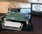 Apple'ın ilk bilgisayarı rekor fiyata satıldı