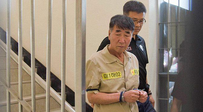 Güney Koreli kaptana idam talebi