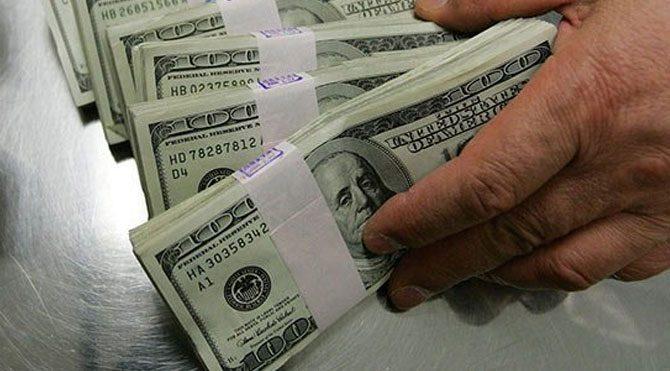 Bankalarda gizli paraları olanlar deşifre edilecek!