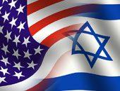 ABD'den İsrail'e çok sert eleştiri