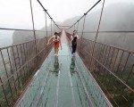 180 metrede camdan asma köprü