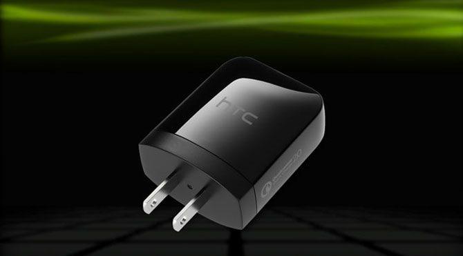 HTC'den hızlı şarj eden adaptör