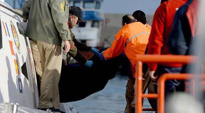 Tekne faciasında iki gözaltı