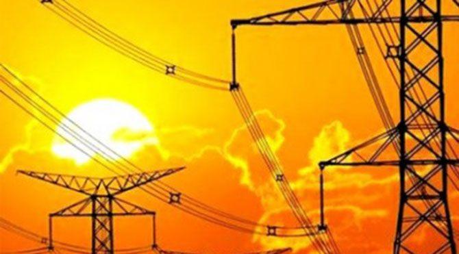 7 İle elektrik verilmeyecek