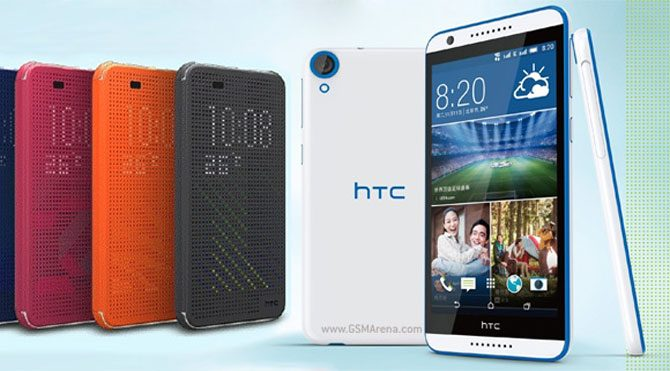 HTC Desire 820s tanıtıldı