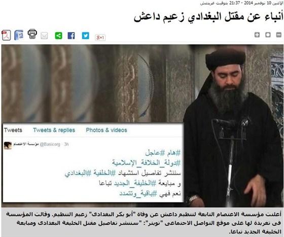 IŞİD doğruladı