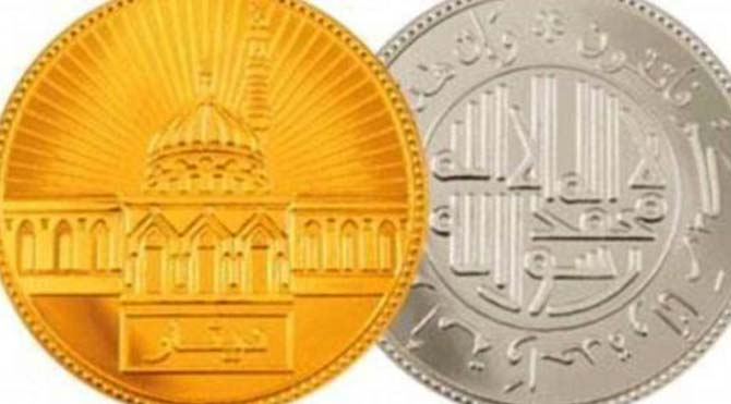 IŞİD kendi parasını tedavüle sokacak