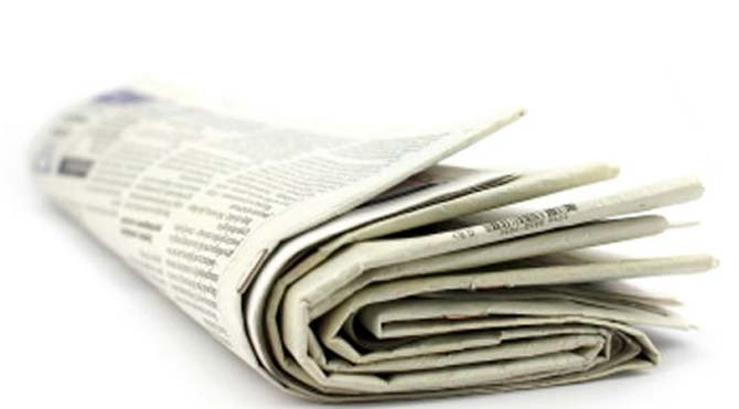 Atamalar Resmi Gazete'de