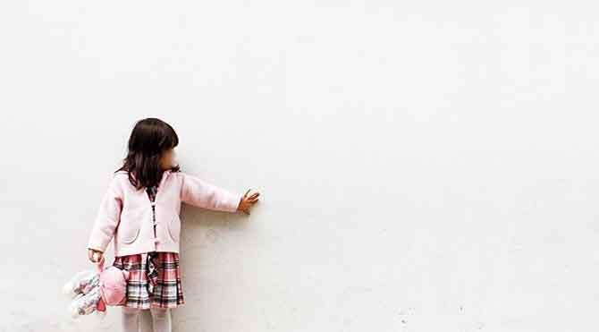 Çocuk müdahale birimlerinde düzenleme