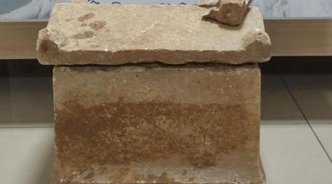 2000 yıllık çocuk lahiti!