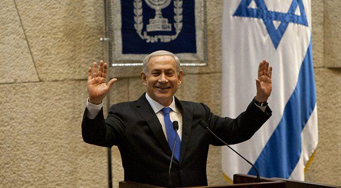 """İsrail'den yeni devlet tanımı: """"Yahudi ulus devleti"""""""