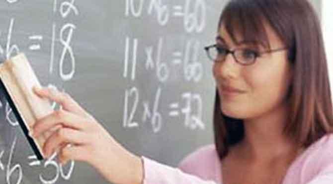 Öğretmenler fişleniyor, AYM izliyor