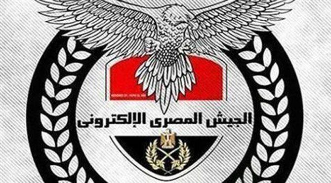 IŞİD online saldırıya uğradı!