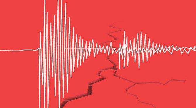 Bu sabah 16 deprem oldu