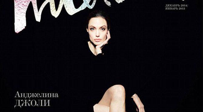 Rus dergisine kapak oldu