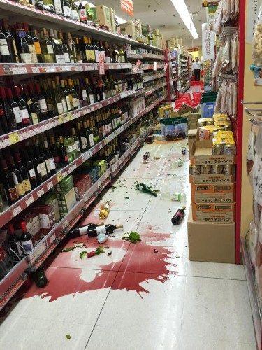 [Resim: saitama-japonya-deprem-custom.jpg]