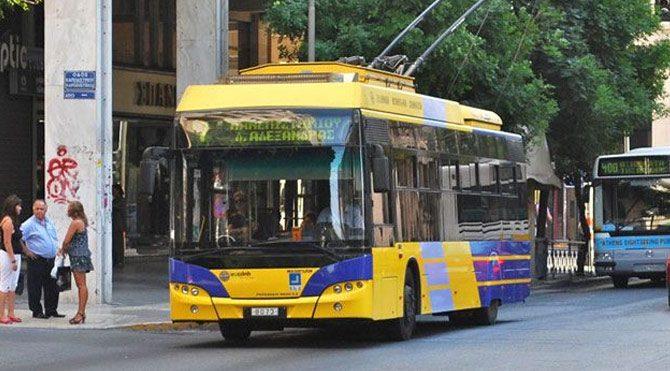 Atina'da toplu taşıma 1 hafta ücretsiz!