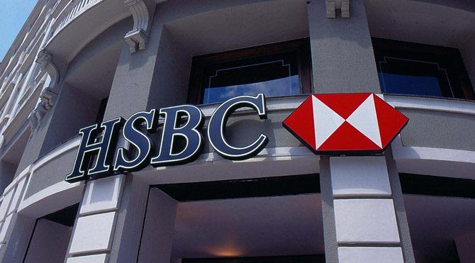 HSBC'nin bir kaç güne satılacağı iddia edildi