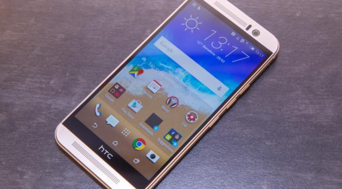 HTC One M9 Android 5.1 Lollipop'a kavuştu!