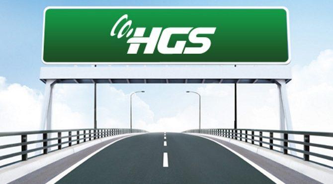 HGS Sorgulama ve HGS PTT Müşteri İşlemleri
