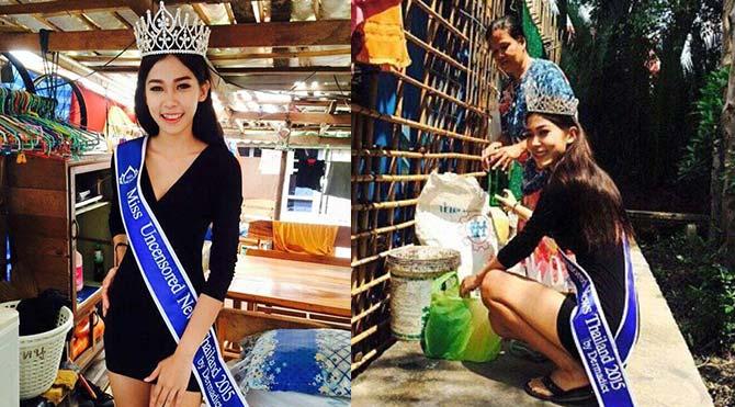 Tayland'ın yeni güzellik kraliçesi kağıt toplayıcısı çıktı