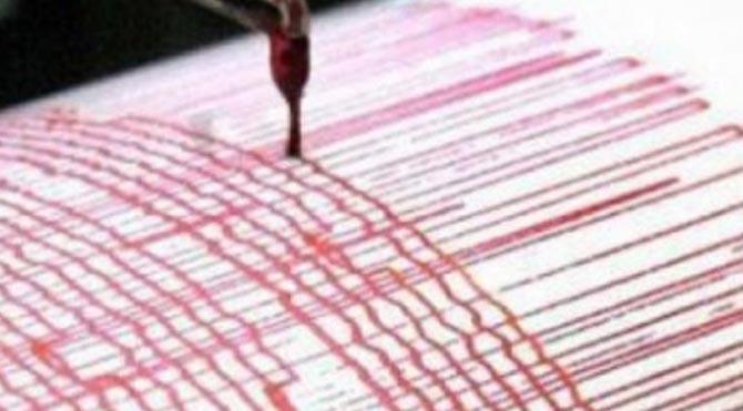 Bursa'da 3.8 büyüklüğünde deprem oldu