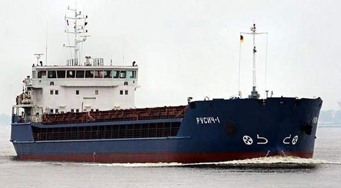 Rus gemileri Samsun Limanı'nda tutuklandı