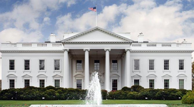 CHP'den Beyaz Saray önünde eylem