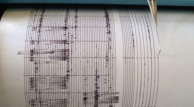 9 Aralık son depremler: Malatya'da 4,5 şiddetidne deprem!