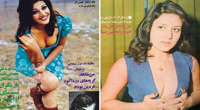 70'lerde İran kadını
