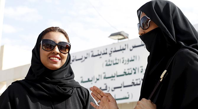 Suudi Arabistan'da ilk defa bir kadın seçildi