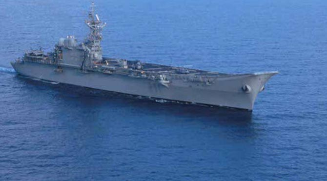 İspanya amiral gemisini satıyor!