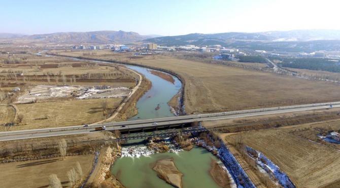 Sivas Belediyesi `Kızılırmak` için proje yarışması düzenliyor