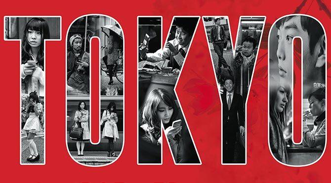 """""""14 Şehir Fotoğraf Projesi"""" Tokyo ile devam ediyor"""