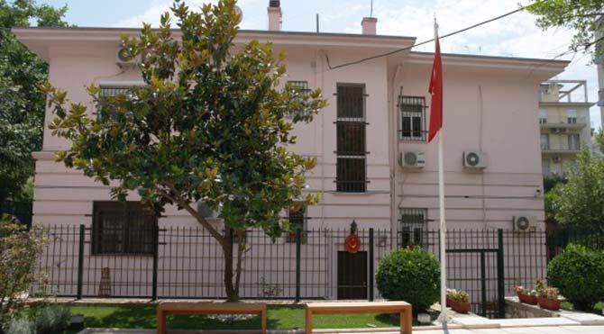 Türkiye'nin Selanik Başkonsolosluğu'na molotoflu saldırı!